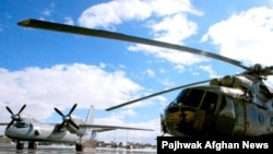 An Mi-17 helicopter at a military airport in Kabul, Afghanistan