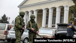 Крым, люты 2014 году.