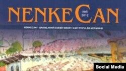«Nenkecan» qırımtatar mecmuasınıñ cıltı