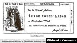 Валюта Джошуа Уоррена, 1846 год