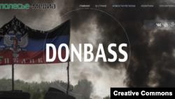 Фэйкавы сайт «Полесье-медиа»