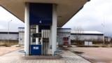 Неработающая АЗС ГУП «Городской автозаправочный комплекс»