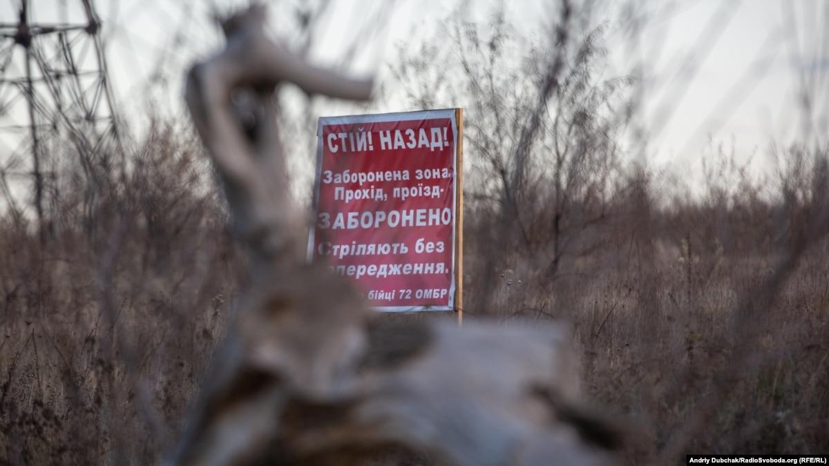 Минобороны: боевики обстреливали позиции ВСУ возле Марьянки и Орехов