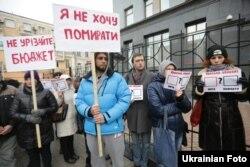 Акция активистов украинских НГО против планов снижения бюджетных расходов на здравоохранение. Ноябрь 2015 года