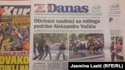 """Naslovne strane dnevnih listova """"Danas"""" i """"Kurir"""", sa fotografijama napada na novinare na dan polaganja predsedničke zakletve Aleksandra Vučića"""