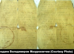 Лист Володимира Мазуркевича до дружини Ніни у пологовий будинок