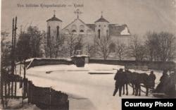 Камаі, 1916, фота Фрыца Краўсхопфа