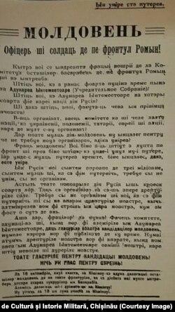 Manifestul Congresului Militarilor Moldoveni de la Iași (10 octombrie 1917)