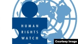 نشان سازمان دیدبان حقوق بشر