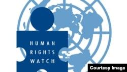 Лого Human Rights Watch.