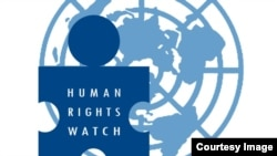 January 17: Human Rights Watch - World Report 2019.