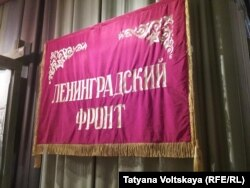 Экспонаты Музея блокады Ленинграда