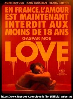 Плакат фильма с пояснением, что во Франции теперь любовь до 18 лет запрещена.