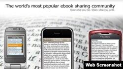 Электронные книги угрожают издательствам разорением