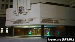 Здание подконтрольного России парламента Крыма в Симферополе