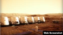 Լուսանկարը՝ «Մարս 1» ծրագրի պաշտոնական կայքից