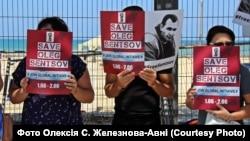 Акція на підтримку Олега Сенцова у Тель-Авіві (Ізраїль), 1 червня 2018 року