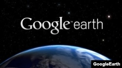 Сэрвіс Google Earth