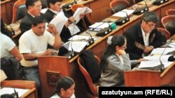 Заседание парламента Боливии, на котором была принята резолюция по Геноциду армян, Ла-Пас, 26 ноября 2014 г.