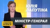 UKR--teaser LaputinaSaturday In-w