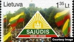 Почтовая марка с символом Саюдиса. 2008 г.