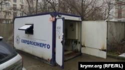 Дизель-генераторная установка в Крыму