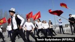 Празднование Дня ак калпака в Бишкеке. 5 марта 2018 года.