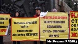 9 апреля 2017 года в Казани