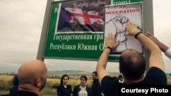 По мнению югоосетинских экспертов, усиление присутствия НАТО на Южном Кавказе свидетельствует о намерении Грузии решить территориальные проблемы вооруженным путем