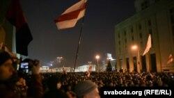 «Марш абураных беларусаў». Выніковы фотарэпартаж