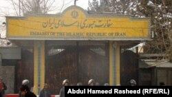 په کابل کې د ایران سفارت