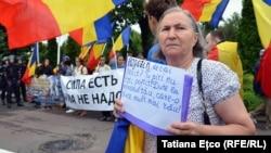 Протест против приезда Дмитрий Рогозина (Кишинёв, 28 июля 2017 г.)