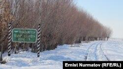 Государственная граница между Узбекистаном и Кыргызстаном. 23 января 2013 года.
