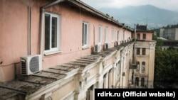 Гостиница «Крым»