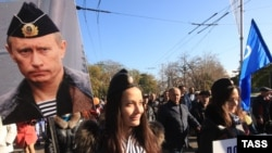 Хода в День народної єдності в Севастополі, 2014 рік