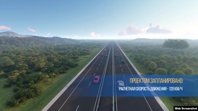 Так должна будет выглядеть трасса «Таврида» в 2020 году