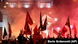Skopye.17 iyun
