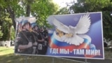 Moldova's Breakaway Transdniester Marks Anniversary Of Russian Troop Presence GRAB