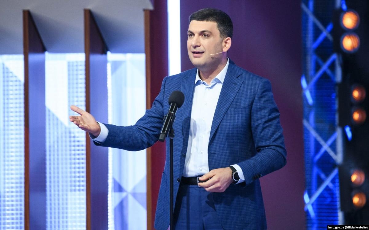 Гройсман: Кабмин рассмотрит увольнение Кличко на ближайшем заседании