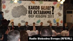 Поголемите политички партии потпишуваат кодекс за фер избори, 2011.