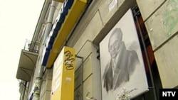 Цветы к портрету одного из выпускников Царскосельского лицея как способ спасти памятник архитектуры