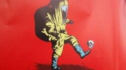 Плакат Андрея Ермоленко, 14 июня 2018 г.
