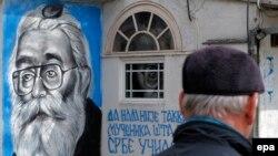 Zabeleženo u Beogradu, mural sa likom Radovana Karadžića, 24. mart 2016.