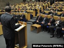 Parlament Federacije BiH - ilustracija