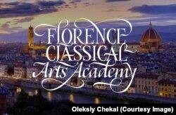 Логотип Олексія Чекаля для Флорентійської академії класичного мистецтва, де він також і викладає