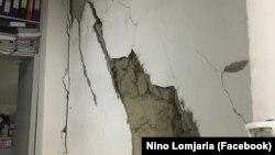 Повреждения в офисе омбудсмена в Тбилиси