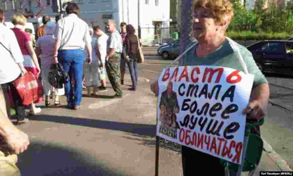 Народу на #оккупайск все больше. Цепочка вокруг Следственного комитета удлиняется
