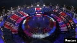 Ceremonija otvaranja Olimpijskih igara u Londonu