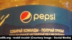 Тошкентликлар Pepsi компаниясини ғирромликда айбламоқда