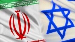 ساعت ششم - ایران و اسرائیل؛ نیاز به دشمنی؟